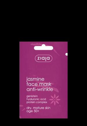 anti-wrinkle face mask